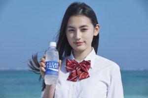 八木莉可子・ポカリスエットCM