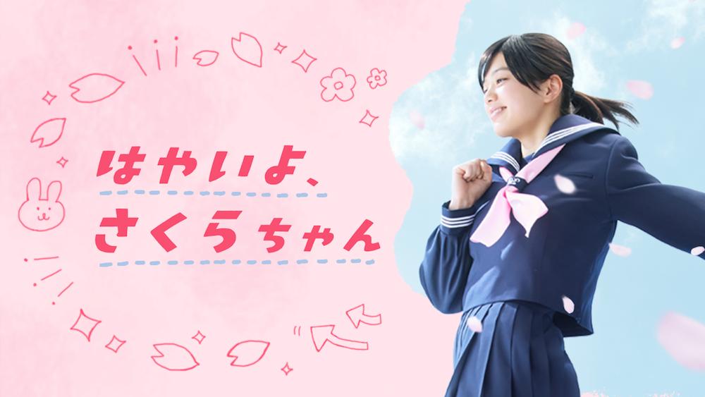 """紺野彩夏(セブンティーンモデル)、かわいすぎる """"はやすぎ動画"""""""