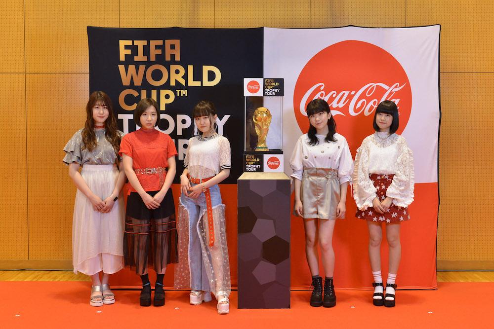 Little Glee Monster(リトル・グリー・モンスター)「コカ・コーラ FIFA ワールドカップ トロフィーツアー 一般公開イベント 静岡会場」