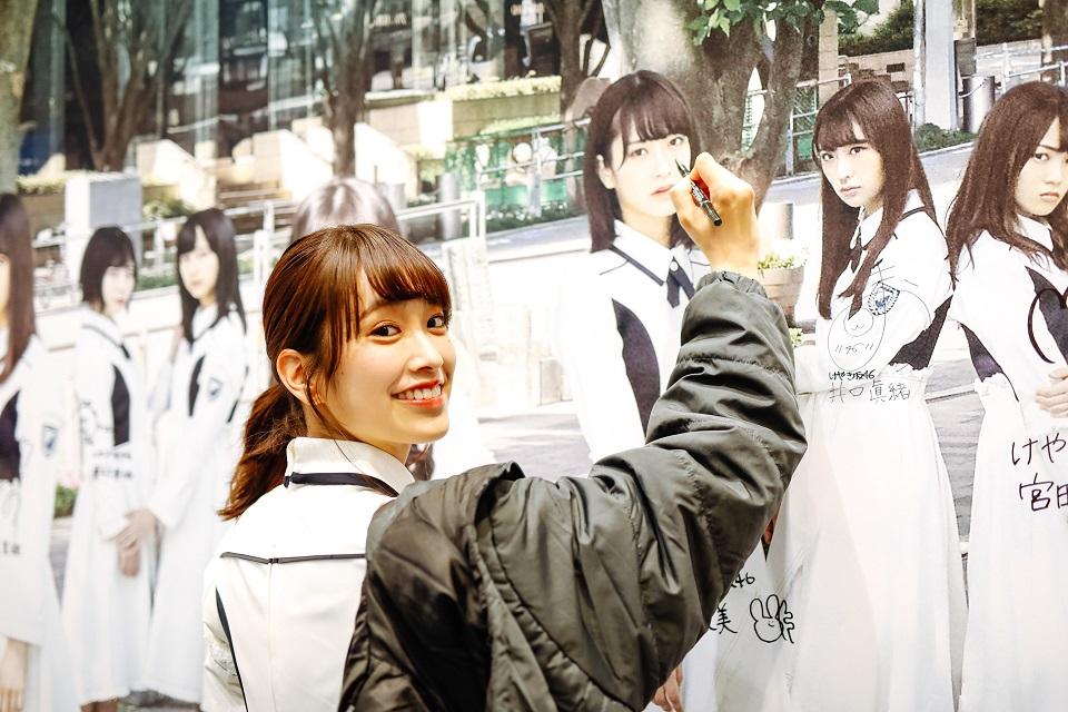 けやき坂46(ひらがなけやき)、デビューアルバム「走り出す瞬間」店着日