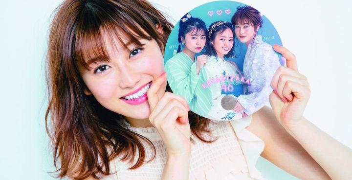 """欅坂46の今泉佑唯、長濱ねる、守屋 茜の浴衣姿の""""まんまるうちわ"""""""