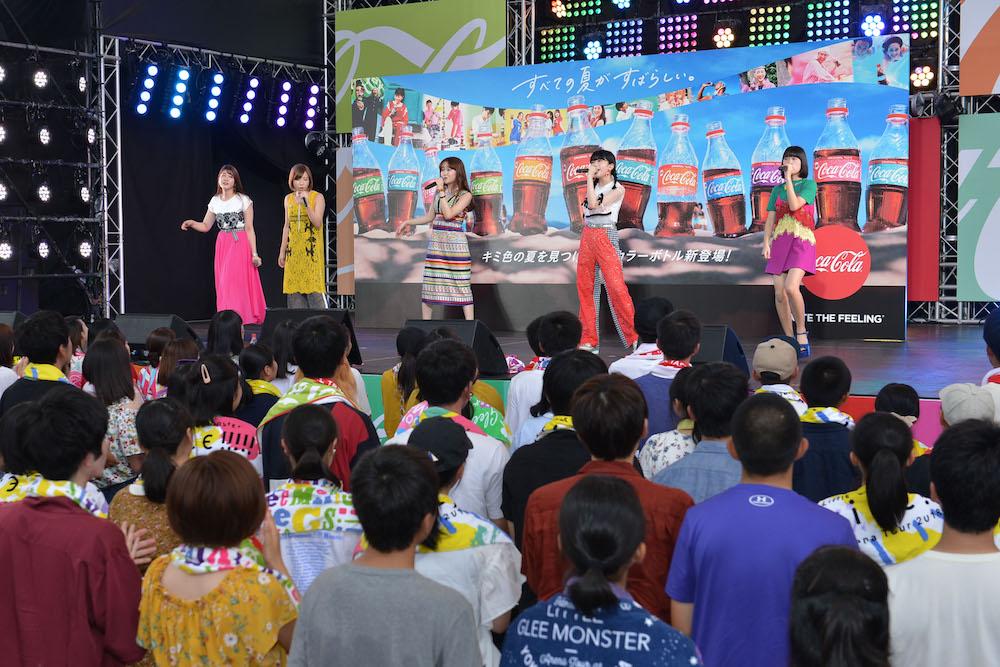 Little Glee Monster(リトグリ)、コカ・コーライベント