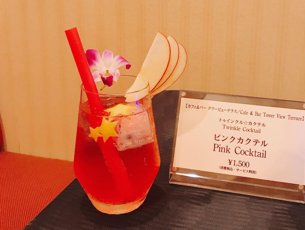 「CanCamナイトプール」とコラボした東京プリンスホテルのメニュー