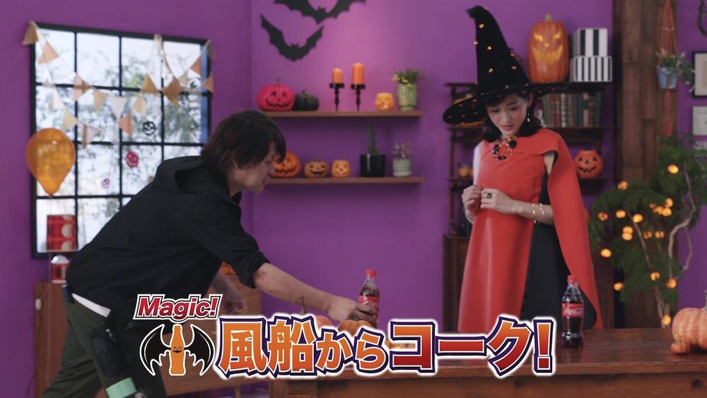 綾瀬はるか(女優) @コカ・コーラ・ハロウィンキャンペーン CM