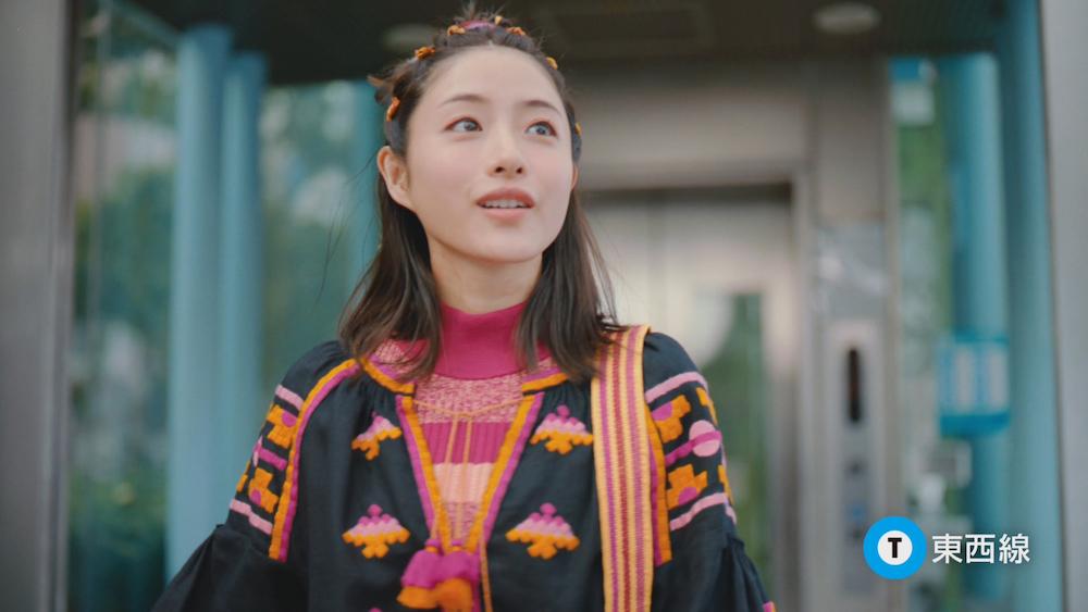 石原さとみ・東京メトロ「Find my Tokyo.」CM「高田馬場_アジアの深み」篇 女優 モデル