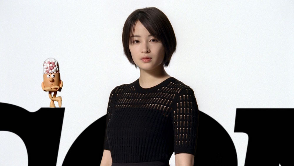 広瀬すず・新コンタックかぜEX・CM モデル 女優