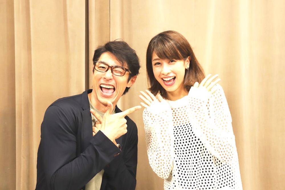 フリーアナウンサーの加藤綾子がラジオドラマ初出演!『NISSAN あ、安部礼司~BEYOND THE AVERAGE~』