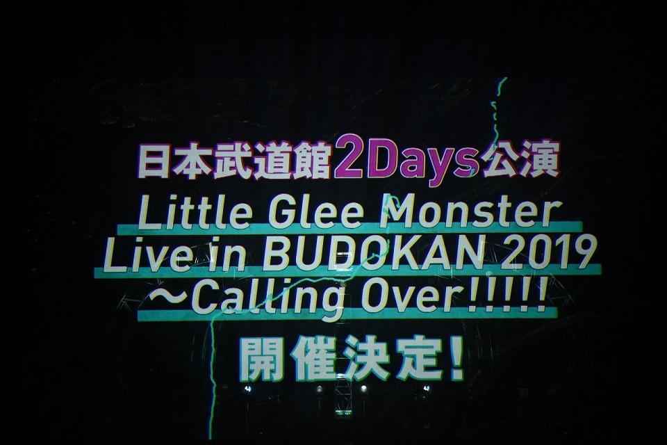 Little Glee Monster(リトル グリー モンスター)リトグリ・全国ツアー 『Little Glee Monster Live Tour 2018~Calling!!!!!』東京公演