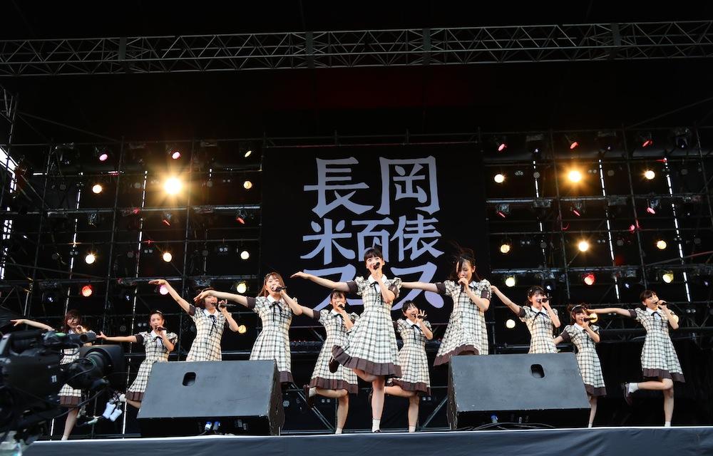 NGT48 @「長岡 米百俵フェス~花火と食と音楽と~ 2018」