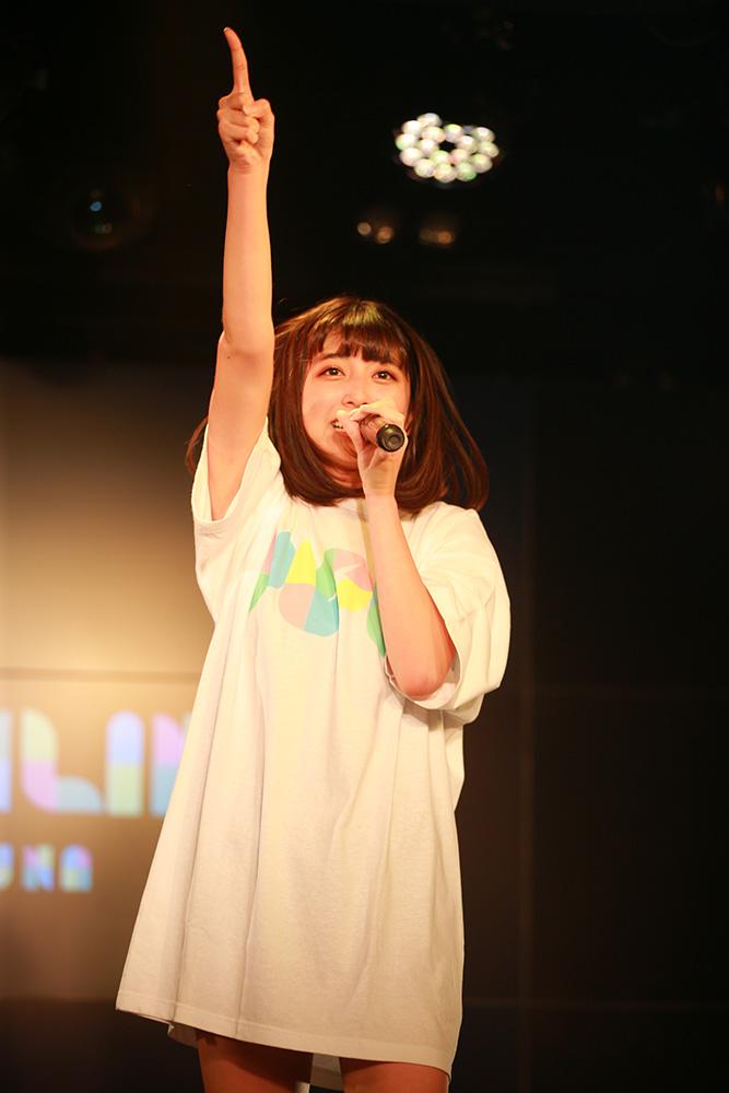 清水ひまわり(マジカル・パンチライン)/2018年11月18日、AKIBAカルチャーズ劇場でのライブにて