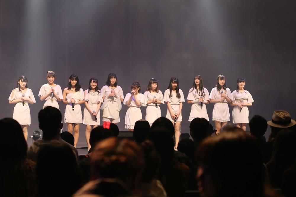 Advance-Arc-Harmony(アドモニ)
