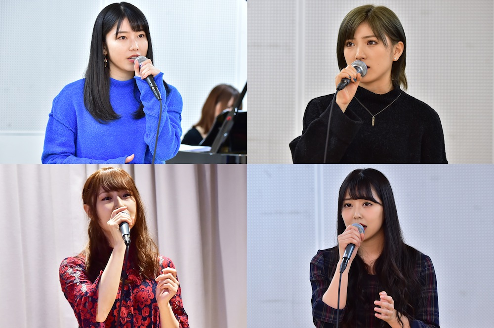 AKB48グループ歌唱力No.1決定戦(写真左上から時計回りに:AKB48横山由依、 AKB48岡田奈々、 NMB48白間美瑠、 SKE48高柳明音)