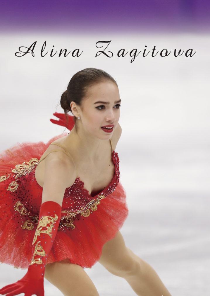 アリーナ・ザギトワ写真集