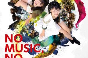 amiinA出演のタワーレコードアイドル企画「NO MUSIC, NO IDOL Vol186」