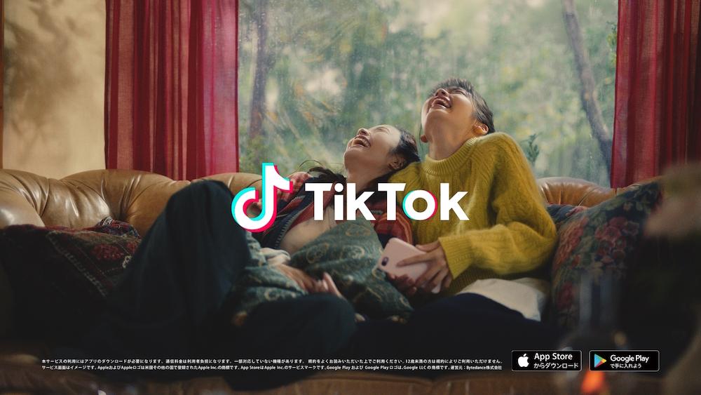 上戸彩 & 小芝風花 出演!「TikTok」新CM『グランピング篇』
