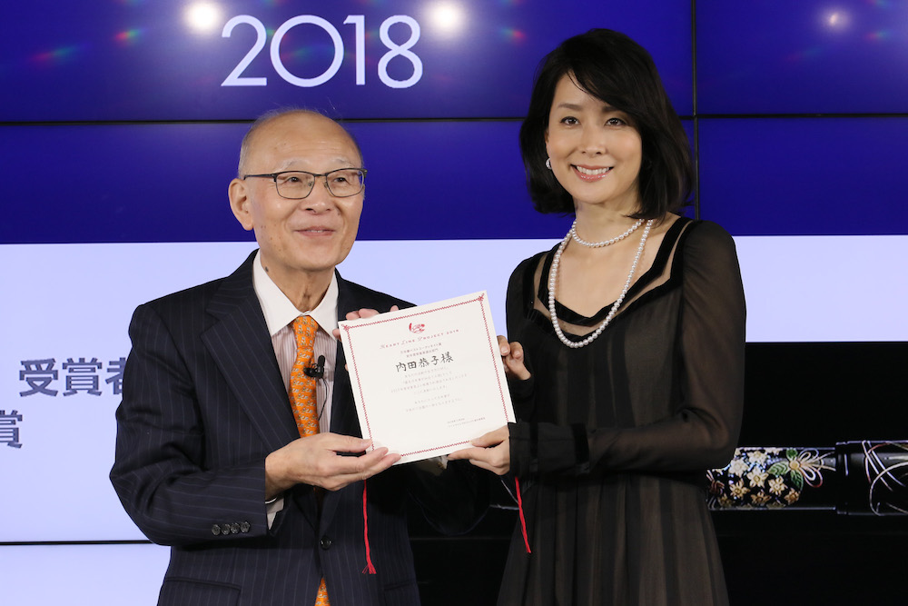 内田恭子「第15回万年筆ベストコーディネイト賞2018」2018年11月8日