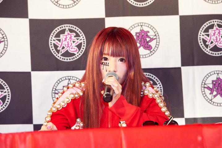 椎名ひかり・緊急記者会見 2018年10月31日