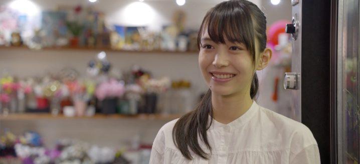 井桁弘恵/映画『クロノス・ジョウンターの伝説』