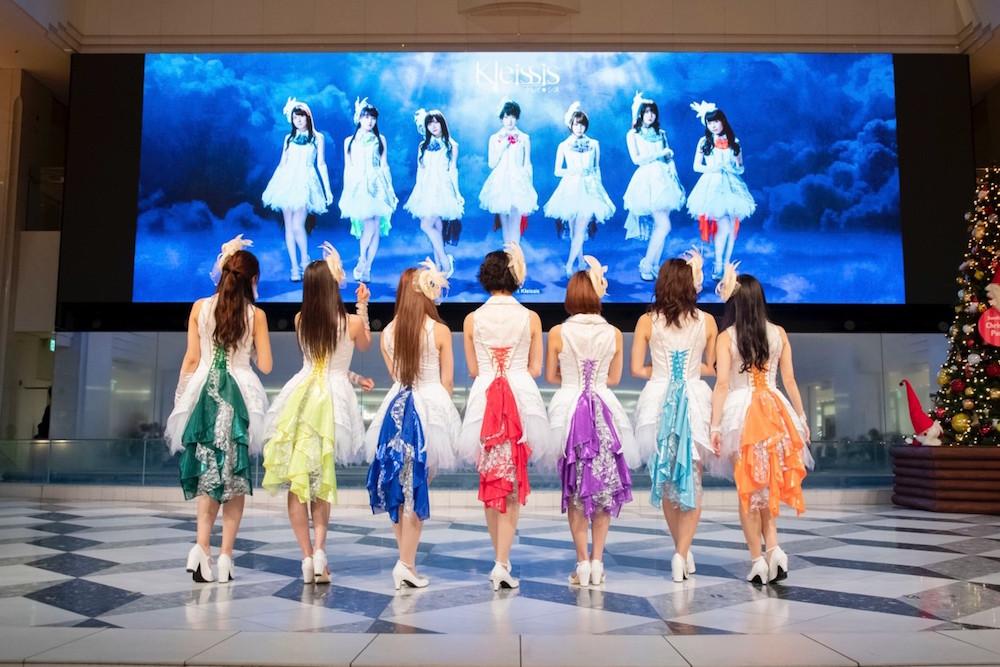 声優ヴォーカルユニット・Kleissis(クレイ・シス) 写真左から、 金子有希、 高橋麻里、 山田麻莉奈、 田中有紀、 富田美憂、 山根綺、 元吉有希子