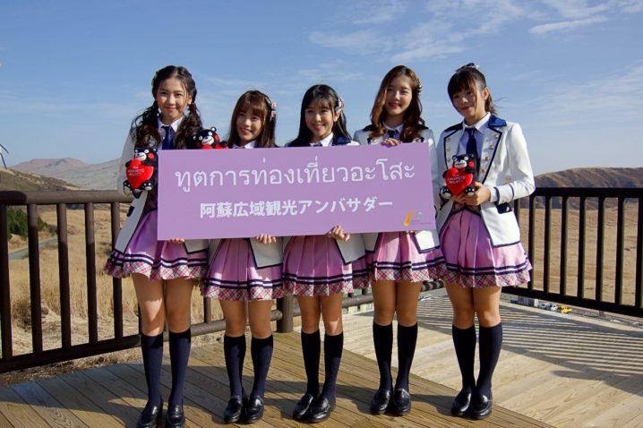 タイの国民的アイドルグループ・BNK48 メンバー/「阿蘇広域観光アンバサダー」就任し、草千里展望台での記者会見の模様