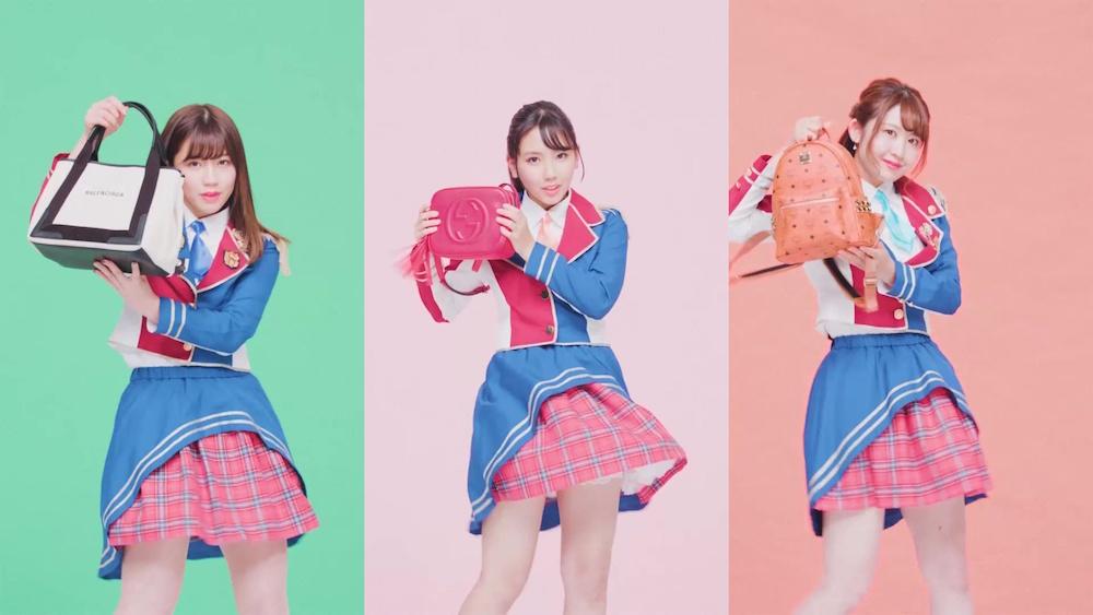 名古屋発アイドル dela/フィットハウス新TV CM「初売り・デラダンス」篇