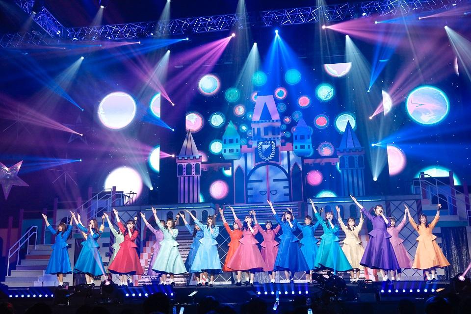 けやき坂46/単独日本武道館3DAYS公演「ひらがなくりすます2018」欅坂46・ひらがなけやき