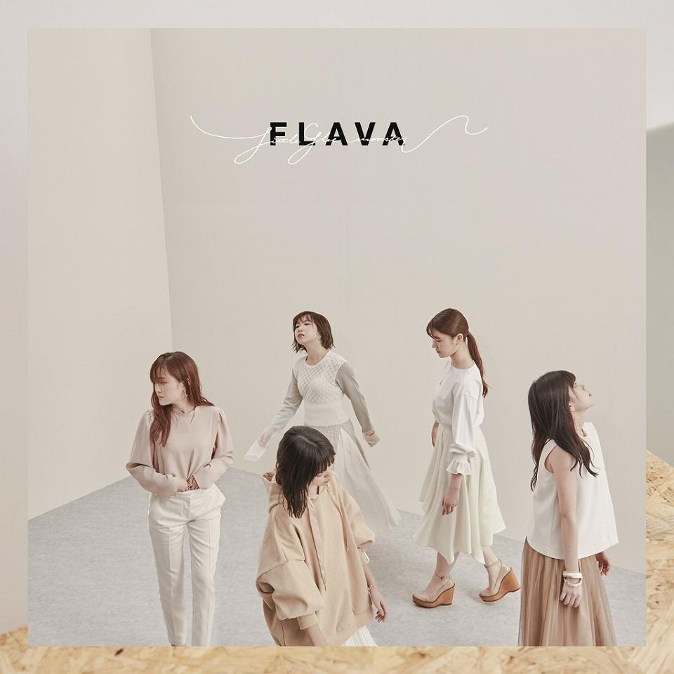 Little Glee Monster・4thアルバム「FLAVA」アートワーク【通常盤 CD】