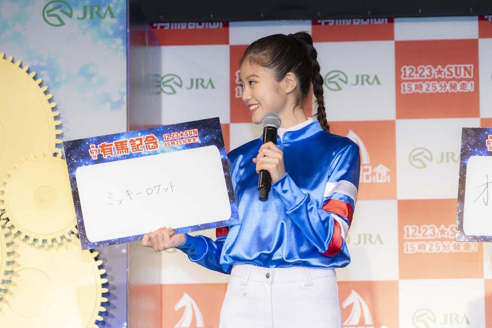 今田美桜(女優)
