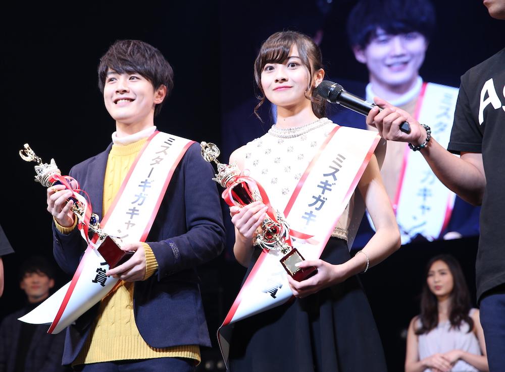「Miss ギガキャンパス」に選ばれた「中塚 美緒」(ミス中央 グランプリ 法学部政治学科 2年)2018年12月2日