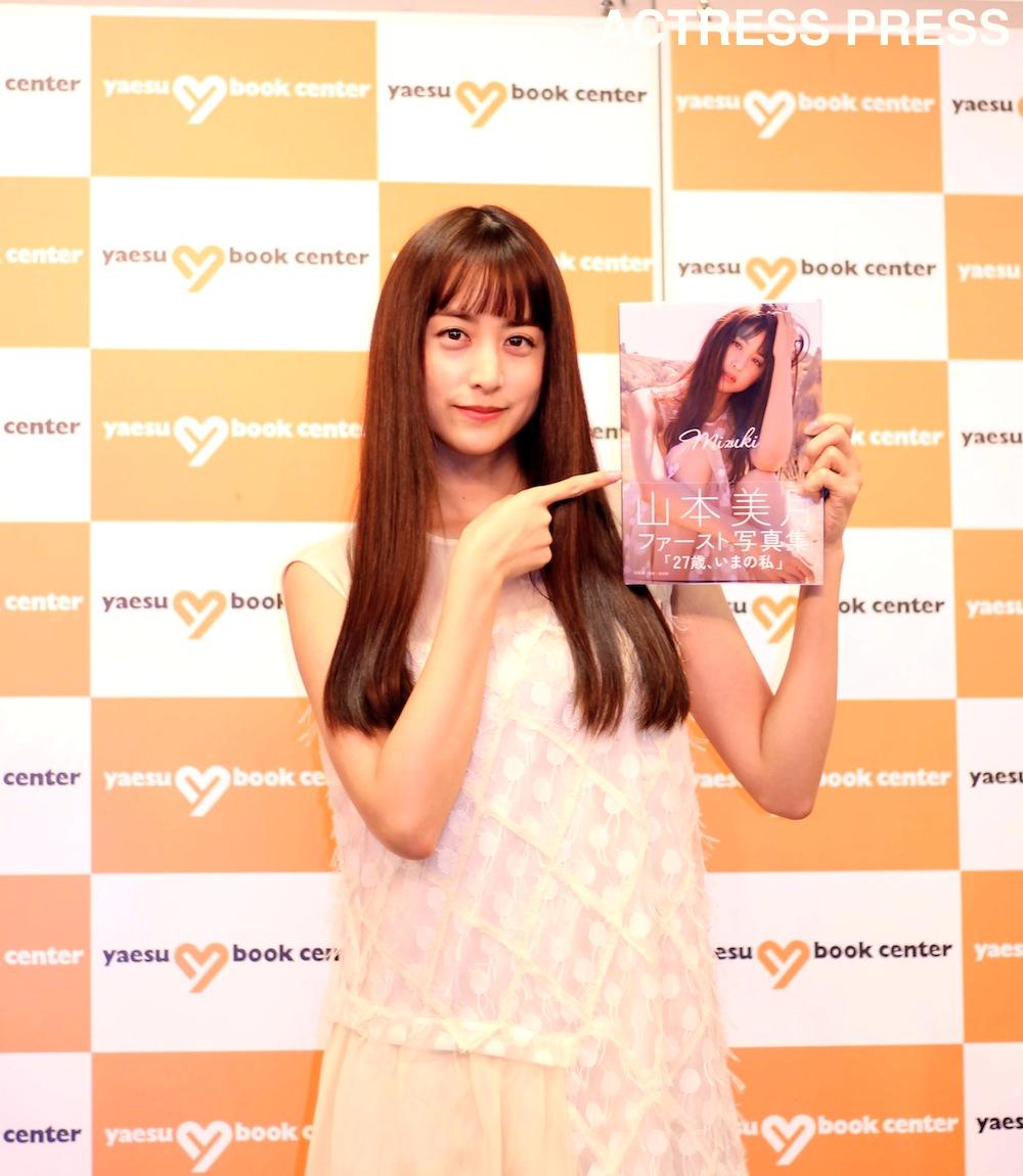山本美月/1st写真集『Mizuki』発売記念 取材にて(2018年12月15日):撮影:ACTRESS PRESS編集部