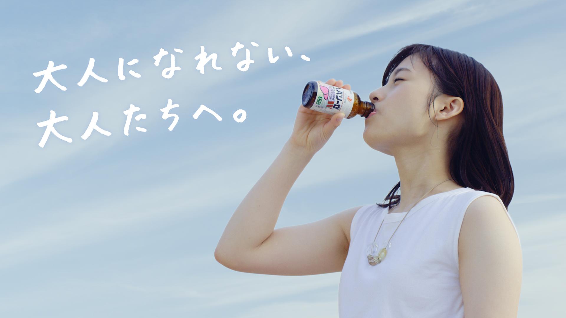 羽瀬川なぎ/「ヘパリーゼW」のWEB限定ムービーにて。Japanese Actress(女優)