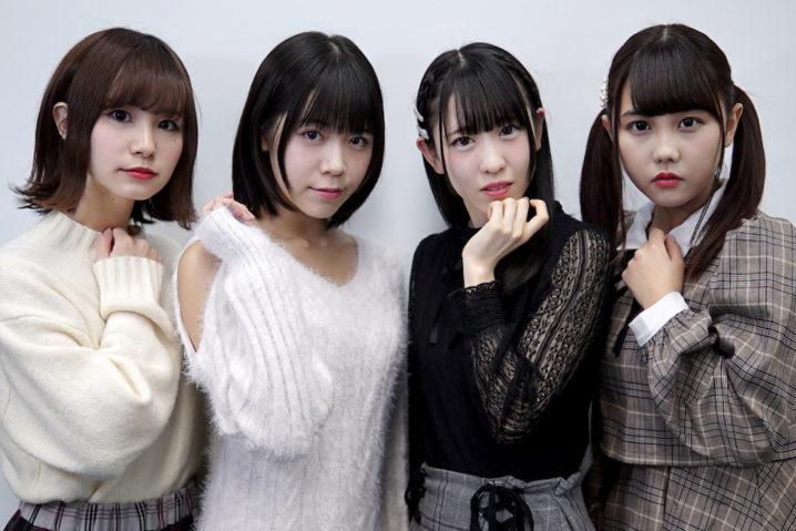 アイドル・ユニッㇳ PLC(ピーエルシー)