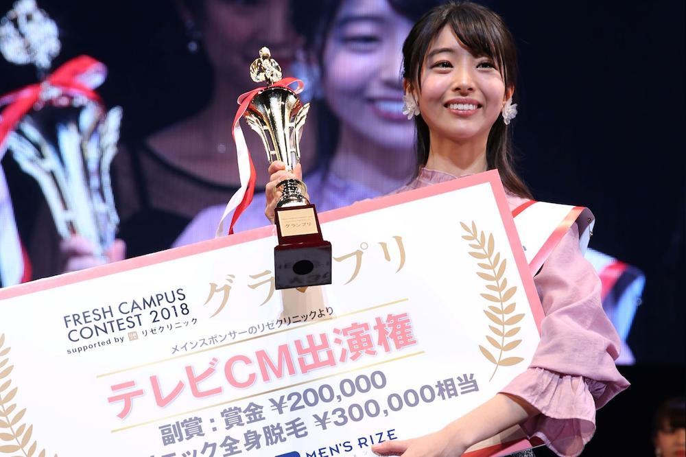 同志社大学の永松野乃花(ながまつ・ののか)/FRESH CAMPUS CONTESTグランプリ受賞