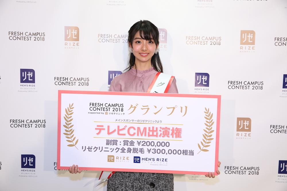 同志社大学の永松野乃花(ながまつ・ののか)/FRESH CAMPUS CONTEST2018 グランプリ受賞