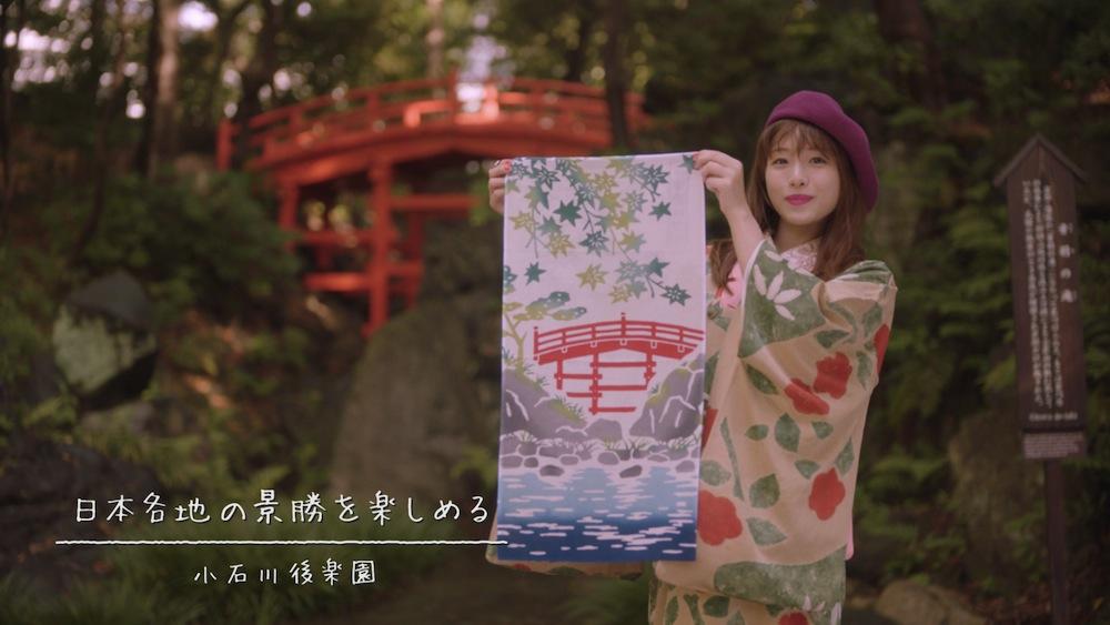 石原さとみ出演・東京メトロ「Find my Tokyo.」 新CM「後楽園 ゆっくりと時間が流れる街」篇
