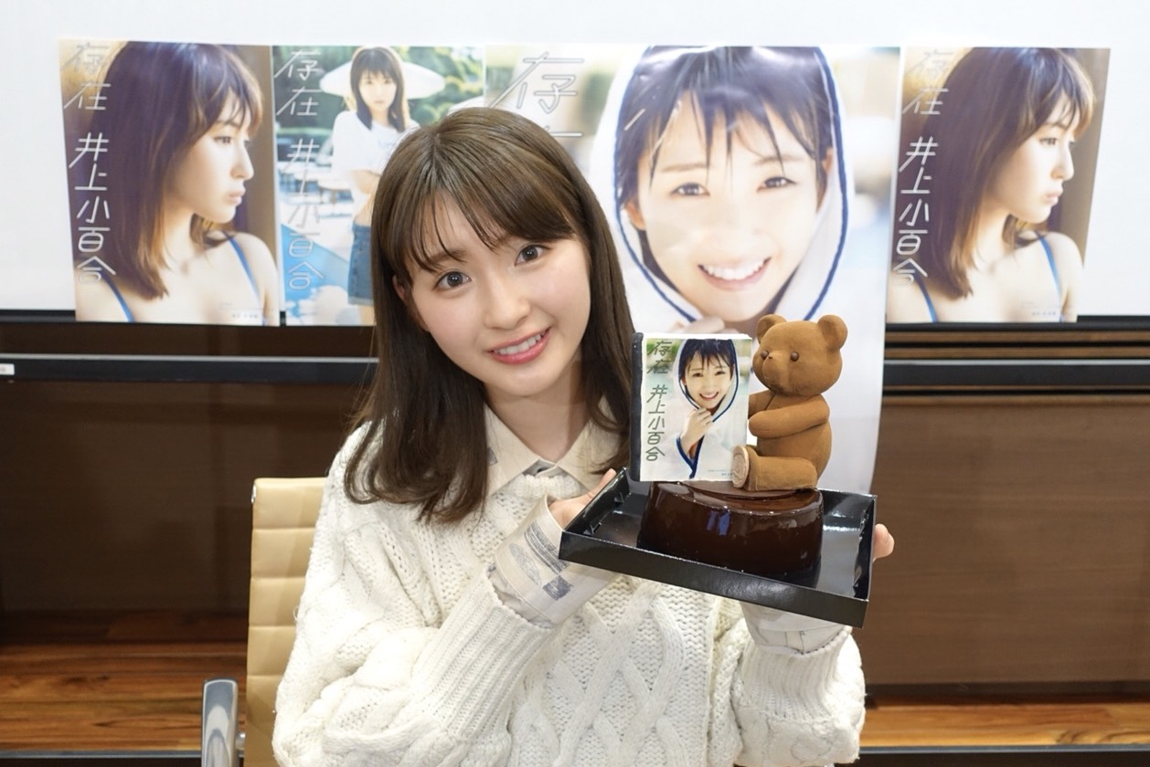 井上小百合(乃木坂46)、1st写真集『存在』発売記念!SHOWROOM特別配信(2018年12月11日)