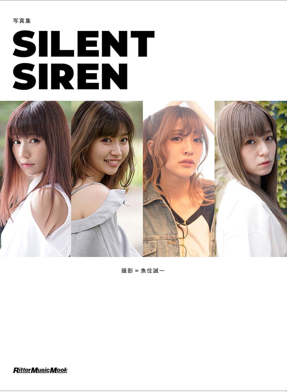 SILENT SIRENのオフショットと、バンドとして躍動し続けるライブシーンを追いかけた、初の公式写真集(撮影:魚住誠一)