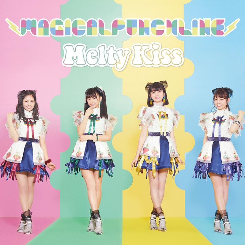 マジカル・パンチライン・シングル「Melty Kiss」ビジュアル_初回A