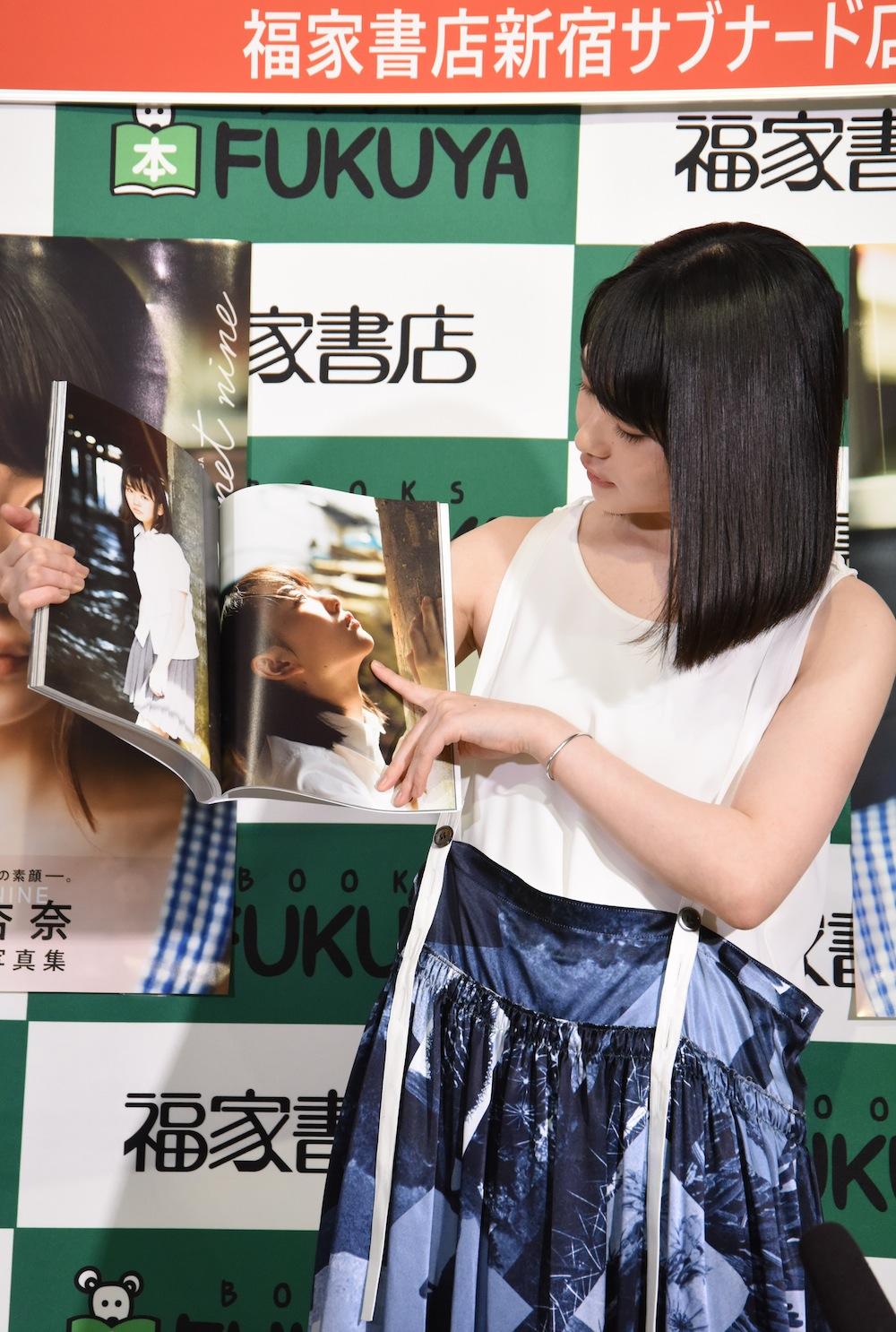 山田杏奈(やまだ あんな/女優)/ファースト写真集「PLANET NINE」発売記念イベントにて(2019年1月14日(月・祝)、福家書店 新宿サブナード店にて開催)