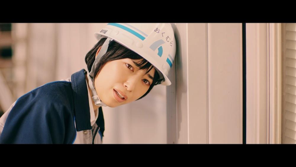 森川葵(もりかわ あおい/女優)/奥村組・CMより