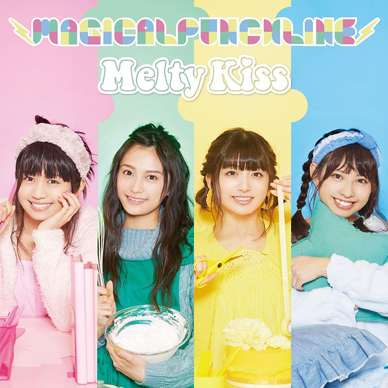 マジカル・パンチライン・シングル「Melty Kiss」ビジュアル_初回B