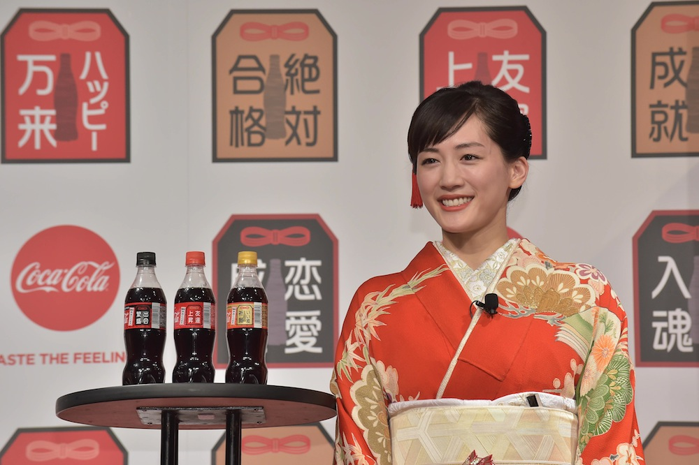 綾瀬はるか/華やかな振袖姿で「コカ・コーラ」福ボトルPRイベントに登場(2019年1月16日、東京都内ベルサール六本木にて)
