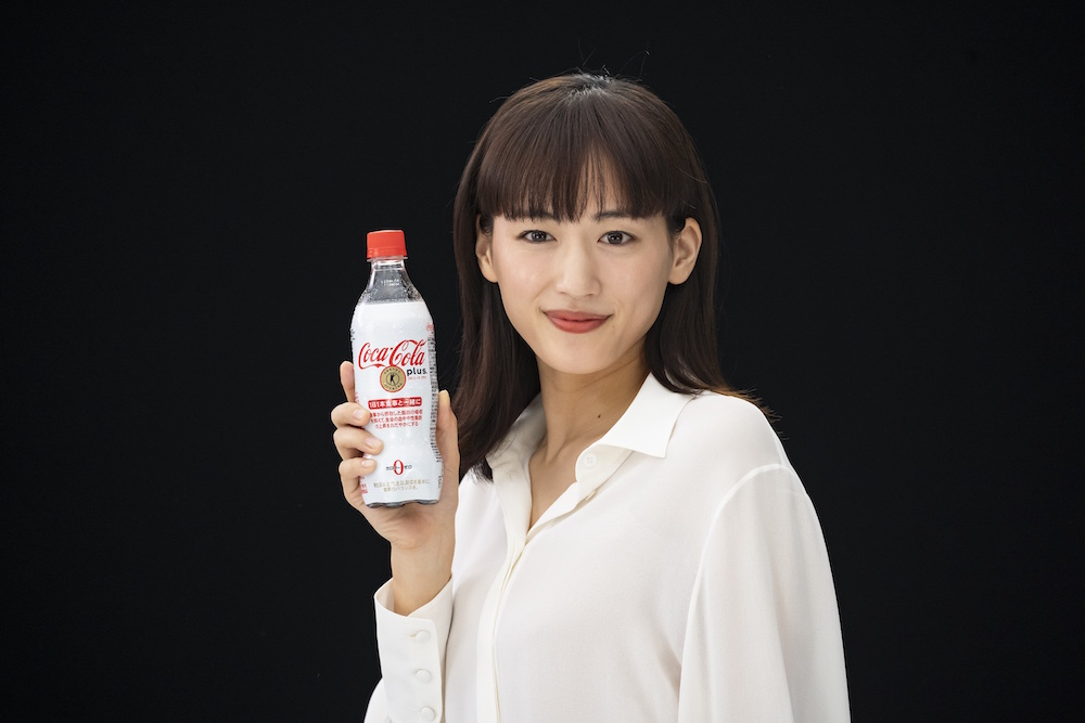 綾瀬はるか(女優)/「コカ・コーラ プラス」新CMより