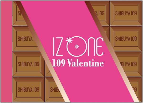 IZ*ONE(アイズワン)と全国のSHIBUYA109がコラボしたバレンタインキャンペーン『IZ*ONE 109 Valentine』