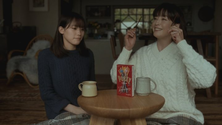 """宮沢りえ、南沙良に """"バレンタインデー""""の秘策を伝授!「ポッキーCM」最新作"""
