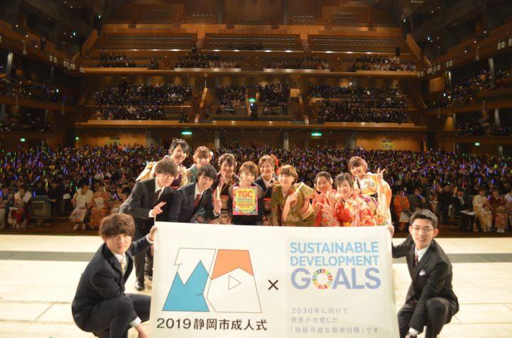 若月佑美(元乃木坂46)、『2019 静岡市成人式』にサプライズ登壇!(2019年1月3日)