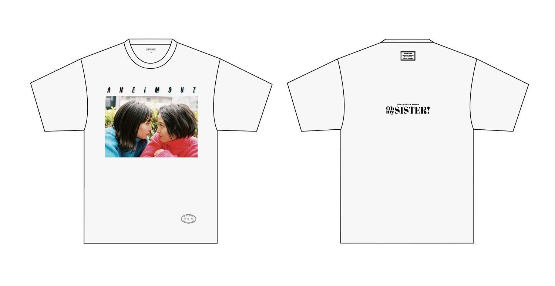 広瀬アリス、広瀬すず/「GINZA PLACE presents OH MY SISTER! -広瀬姉妹・写真展-」Tシャツ