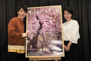 映画『デットエンドの思い出』チェ・ヒョンヨン監督とドン・ヒョンベ、初日舞台挨拶!