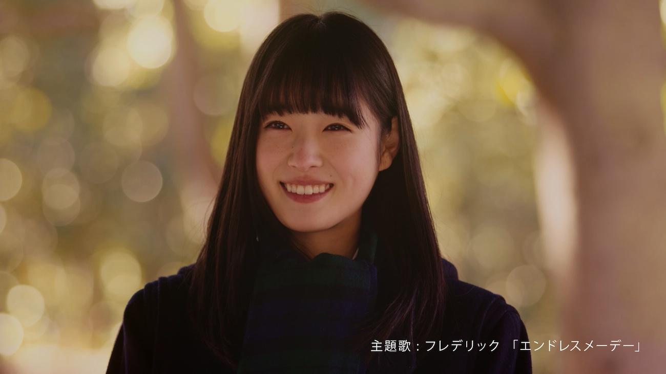 髙橋ひかる/パラレルスクールDAYS