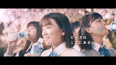 永野芽郁(ながの めい)/カルピス・ブランド100周年CMシリーズ